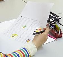 児童文学コース
