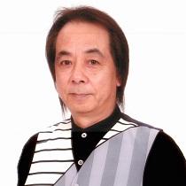 後藤悦治郎